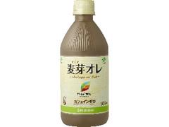 伊藤園 TEAS'TEA NEW AUTHENTIC 麦芽オレ ペット500ml