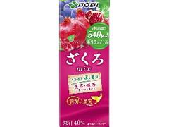 伊藤園 世界の果実 ざくろmix パック200ml