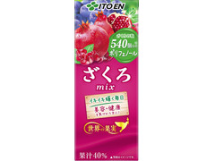 伊藤園 世界の果実 ざくろmix