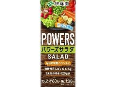 伊藤園 POWERS SALAD パック200ml