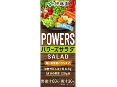 伊藤園 POWERS SALAD
