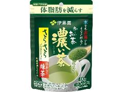 伊藤園 お~いお茶 濃い茶 さらさら抹茶入り緑茶 袋40g