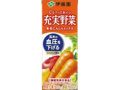 伊藤園 充実野菜 朱衣にんじんミックス