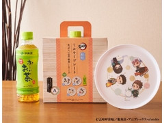 伊藤園 鬼滅の刃 ミルキープレート&お~いお茶 緑茶