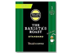 タリーズコーヒー THE BARISTA'S ROAST STANDARD