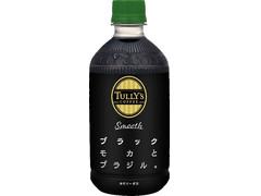 タリーズコーヒー スムース ブラック