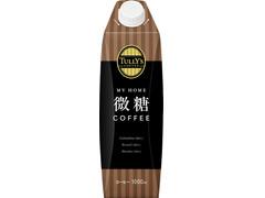 タリーズコーヒー MY HOME 微糖COFFEE