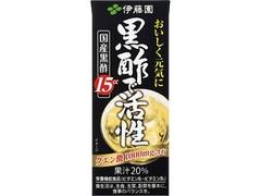 伊藤園 黒酢で活性 パック200ml