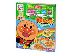 永谷園 アンパンマン ミニパック 野菜あんかけ丼 箱50g×2