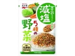 永谷園 減塩ふりかけ 5種の野菜 袋40g