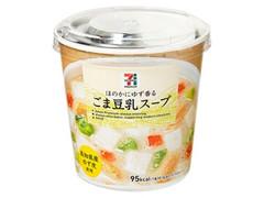 セブンプレミアム ごま豆乳スープ カップ30.2g