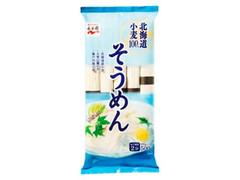 永谷園 北海道小麦100% そうめん 袋100g×5