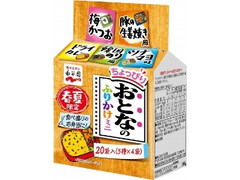 永谷園 おとなのふりかけミニ 春夏限定 袋33.6g