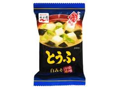 永谷園 味噌汁庵 とうふ 白みそ 袋7.6g