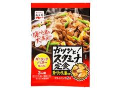 永谷園 ガツンと!スタミナ定食 ガーリックバターカルビ 袋76g
