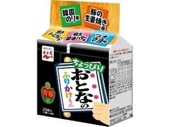 永谷園 ちょっぴりおとなのふりかけミニ 青春編 20袋入 袋34.4g