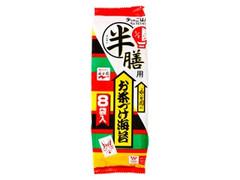 永谷園 半膳用 お茶づけ海苔 袋4.1g×8