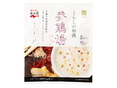 永谷園 くらしの和漢 参鶏湯スープ 袋6.9g×3