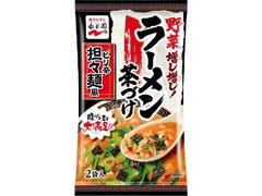 永谷園 野菜増し増し!ラーメン茶づけ ピリ辛担々麺風 袋10g×2