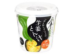 永谷園 冷え知らずさんの生姜とん汁 カップ76g