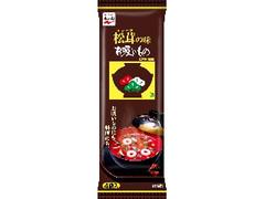 永谷園 松茸の味 お吸いもの 袋3g×4