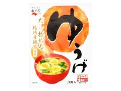 永谷園 ゆうげ 袋3食