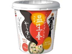 永谷園 冷え知らずさんの温生姜ぞうすい カップ29.5g