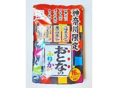 永谷園 神奈川限定おとなのふりかけ 袋48g