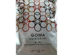 永谷園 GOMA 黒一味味 袋4g×10