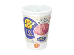 永谷園 モコモコDX 巨峰&ブルーベリー カップ45g