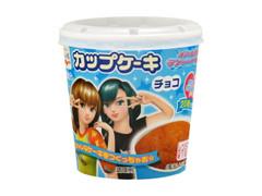 永谷園 ラブ&ベリー カップケーキ チョコ カップ38g