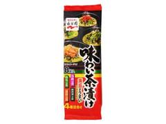 永谷園 味わい茶漬け 4種 袋42.6g