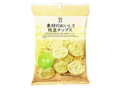 セブンプレミアム 枝豆チップス 袋48g