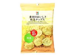 セブンプレミアム 枝豆チップス 袋53g