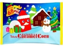 東ハト キャラメルコーン クリスマス 袋16g×6