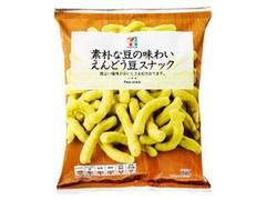 セブンプレミアム えんどう豆スナック 袋70g