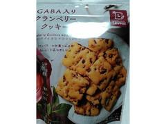ナチュラルローソン GABA入りクランベリークッキー