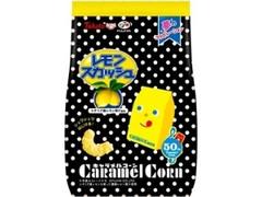 東ハト キャラメルコーン レモンスカッシュ味