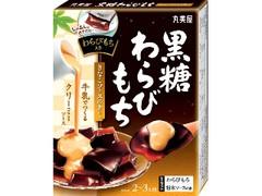 丸美屋 黒糖わらびもち きなこソースの素付き 箱192.5g