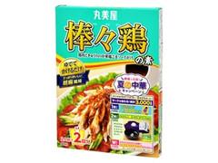 丸美屋 棒々鶏の素 胡麻風味 箱140g