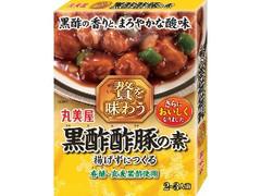 丸美屋 贅を味わう 黒酢酢豚の素 箱140g