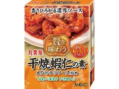 丸美屋 贅を味わう 干焼蝦仁の素 箱150g