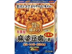 丸美屋 贅を味わう 麻婆豆腐の素 広東風 箱180g