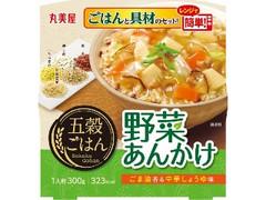 丸美屋 五穀ごはん 野菜あんかけ カップ300g