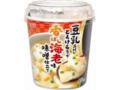 丸美屋 豆乳具材がとろけるスープ 香ばし海老味 味噌仕立て カップ86.7g