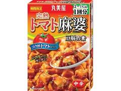 丸美屋 完熟トマト麻婆豆腐の素 箱160g