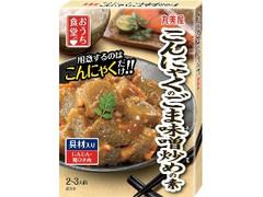 丸美屋 おうち食堂 こんにゃくのごま味噌炒めの素 箱120g