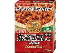 丸美屋 贅を味わう 麻婆豆腐の素 中辛 箱180g