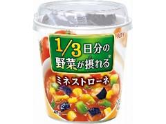 丸美屋 1/3日分の野菜が摂れる ミネストローネ カップ30.5g