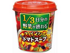 丸美屋 1/3日分の野菜が摂れる スパイシートマトスープ